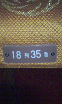 100426_1941~01.jpg