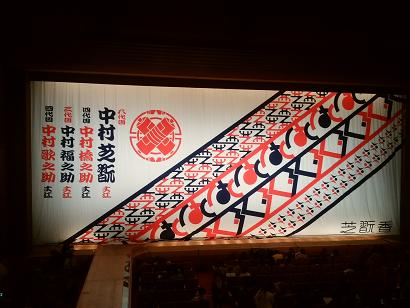 1701shoutikuza.jpg