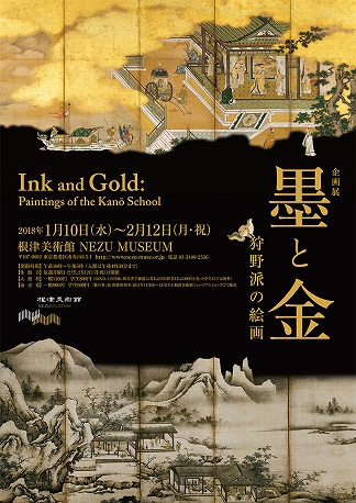 ink_and_gold.jpg
