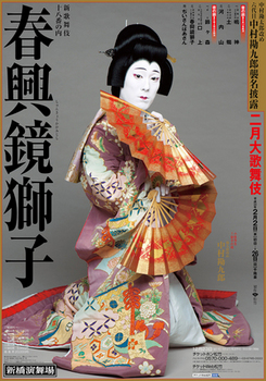 kagamijishi_201202-thumb-300x427-3451.jpg